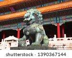 beijing  china   october 14 ... | Shutterstock . vector #1390367144