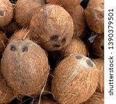 macro photo food fruit coconut. ... | Shutterstock . vector #1390379501
