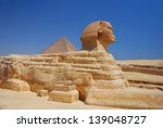egypt sphinx in full side view... | Shutterstock . vector #139048727