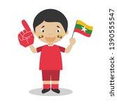 national sport team fan from... | Shutterstock .eps vector #1390555547