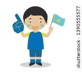 national sport team fan from...   Shutterstock .eps vector #1390555577