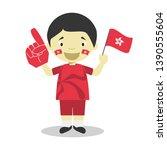 national sport team fan from...   Shutterstock .eps vector #1390555604
