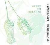 eid mubarak background with... | Shutterstock .eps vector #1390635254