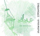 """eid mubarak"" background design ...   Shutterstock .eps vector #1390649861"