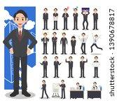 businessman character set on a... | Shutterstock .eps vector #1390678817