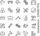 thin line vector icon set  ... | Shutterstock .eps vector #1390817951