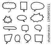cartoon speech bubble set  ... | Shutterstock .eps vector #1390893311
