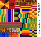 Colorful Geometric Print With...