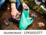 closeup of a caucasian man... | Shutterstock . vector #1391031377
