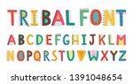 tribal cute alphabet font.... | Shutterstock .eps vector #1391048654