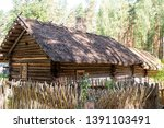 ancient construction in the... | Shutterstock . vector #1391103491