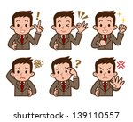 expression of businessman | Shutterstock .eps vector #139110557