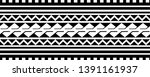 tribal pattern tattoo ... | Shutterstock .eps vector #1391161937
