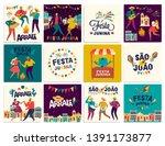 brazilian traditional... | Shutterstock .eps vector #1391173877
