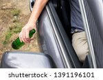 don't drink for drive concept ... | Shutterstock . vector #1391196101