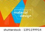 geometric background. cover... | Shutterstock .eps vector #1391199914
