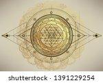 The Sri Yantra Or Sri Chakra ...