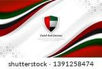 national flag of united arab... | Shutterstock .eps vector #1391258474