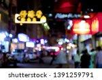 city in bokeh night street of... | Shutterstock . vector #1391259791