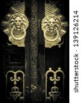Royal Seal Lion Brozne Door