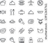 thin line icon set   spoon and... | Shutterstock .eps vector #1391265761