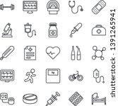 thin line icon set   heart... | Shutterstock .eps vector #1391265941