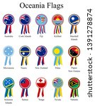 flags emblem of all oceania... | Shutterstock .eps vector #1391278874