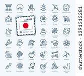 japan  japanese   minimal thin... | Shutterstock .eps vector #1391313281
