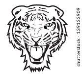 Tiger Outline Vector