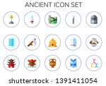 ancient icon set. 15 flat... | Shutterstock .eps vector #1391411054
