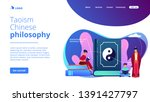big book with yin yang and...   Shutterstock .eps vector #1391427797