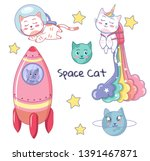 funny doodle stickers kawawii... | Shutterstock .eps vector #1391467871