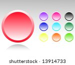 set of color buttons | Shutterstock . vector #13914733