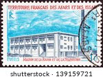 "Small photo of FRENCH TERRITORY OF AFARS AND ISSAS - CIRCA 1968: A stamp printed in France from the ""Buildings and Landmarks"" issue shows TV and Radio Broadcasting Station, circa 1968."