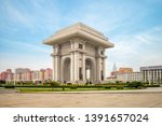 pyongyang  north korea   april...   Shutterstock . vector #1391657024