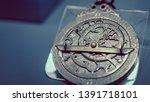 vintage sundial clock on ground | Shutterstock . vector #1391718101