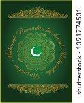 ramazan mubarak  ramadan kareem ... | Shutterstock . vector #1391774531