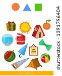 educational children game ...   Shutterstock .eps vector #1391796404