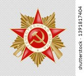 victory day 9 may russian... | Shutterstock . vector #1391817404