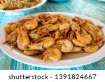 popular filipino food   steamed ... | Shutterstock . vector #1391824667