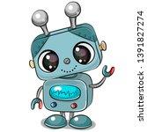 Cute Cartoon Robot Isolated On...