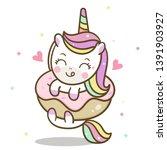 cute unicorn vector donut cake... | Shutterstock .eps vector #1391903927