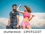 building up muscle. couple of... | Shutterstock . vector #1391912237