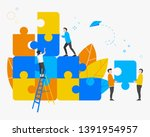 teamwork. business concept.... | Shutterstock .eps vector #1391954957