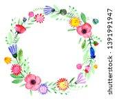 hand drawn watercolor fantasy... | Shutterstock . vector #1391991947