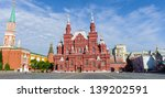 Red Square  State Historical...
