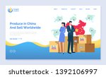 produce in china and sell... | Shutterstock .eps vector #1392106997