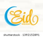eid mubarak greeting card with... | Shutterstock .eps vector #1392152891