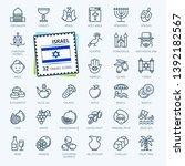 israel   minimal thin line web... | Shutterstock .eps vector #1392182567