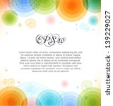Stock vector vector multicolor background with circles shiny banner web elements for presentations cards web 139229027